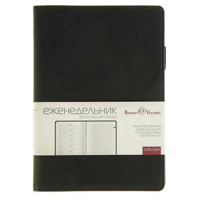 Еженедельник недатированный А5, 64 листа на гребне Concept, искусственная кожа, тонированный блок, кармашки для визиток, чёрный