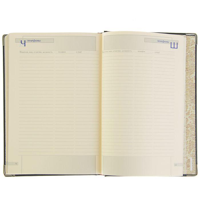 Ежедневник полудатированный А5, 208 листов Imperium, натуральная кожа, тонированный блок, золотой срез, два ляссе, синий - фото 373633940