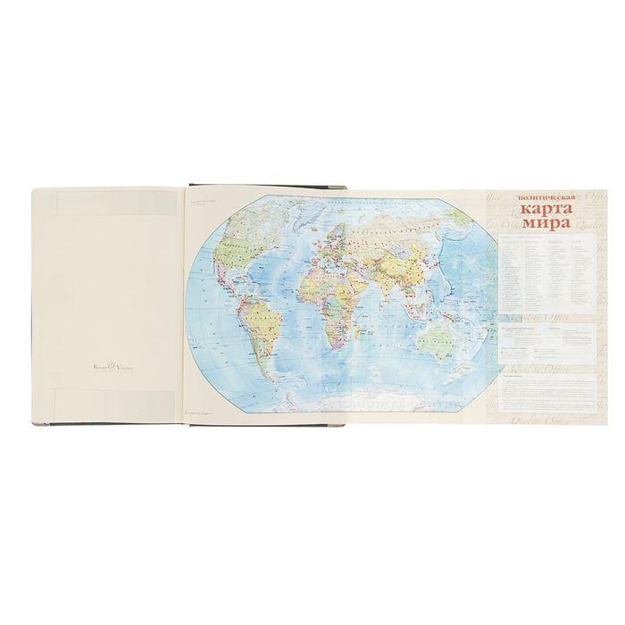 Ежедневник полудатированный А5, 208 листов Imperium, натуральная кожа, тонированный блок, золотой срез, два ляссе, синий - фото 373633941