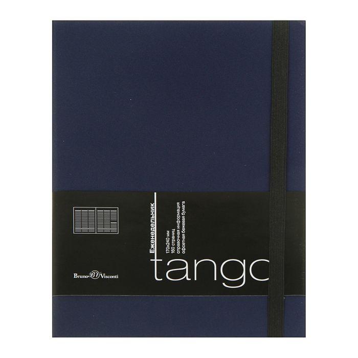 Еженедельник недатированный В5, 80 листов Tango, искусственная кожа, черный срез, ляссе, синий
