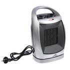 """Тепловентилятор """"Добрыня"""" DO-1503, 1500 Вт, керамический, функция поворота,   серый"""