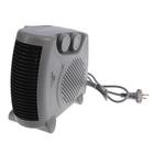 "Тепловентилятор ""Добрыня"" DO-1507,  2000 Вт, вентиляция без нагрева, белый"