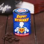 """Кофейные зерна в шоколаде """"Super мужику"""""""