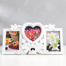 Plastic photo frame for 3 photos 9h13, 10x10 cm