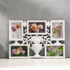 Plastic photo frame for 5 photos 10x15 cm