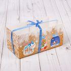 Коробка для капкейка «Теплой любви», 8 х 16 х 7,5 см