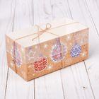 Коробка для капкейка с PVC-крышкой «Волшебство», 8 × 16 × 7,5 см