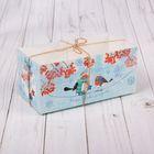 Коробка для капкейка с PVC-крышкой «Волшебство рядом», 8 × 16 × 7,5 см