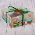 Коробка для капкейка «Радости», 16 × 16 × 7,5 см