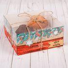Коробка для капкейка «Кому‒то очень хорошему», 16 × 16 × 7,5 см
