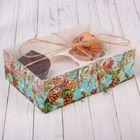 Коробка для капкейка с PVC-крышкой «Зимний лес», 16 × 23 × 7,5 см