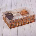 Коробка для капкейка с PVC-крышкой «Вкуснятина», 16 × 23 × 7,5 см