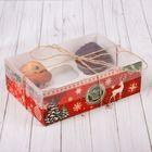 """Коробка для капкейка """"В чудесный день"""" 16 х 23 х 7,5 см."""