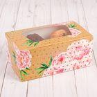 Коробка для кондитерских изделий «Особенный день», 18 × 7.5 × 10 см