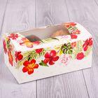 Коробка для кондитерских изделий «Прекрасного настроения!», 18 × 7.5 × 10 см
