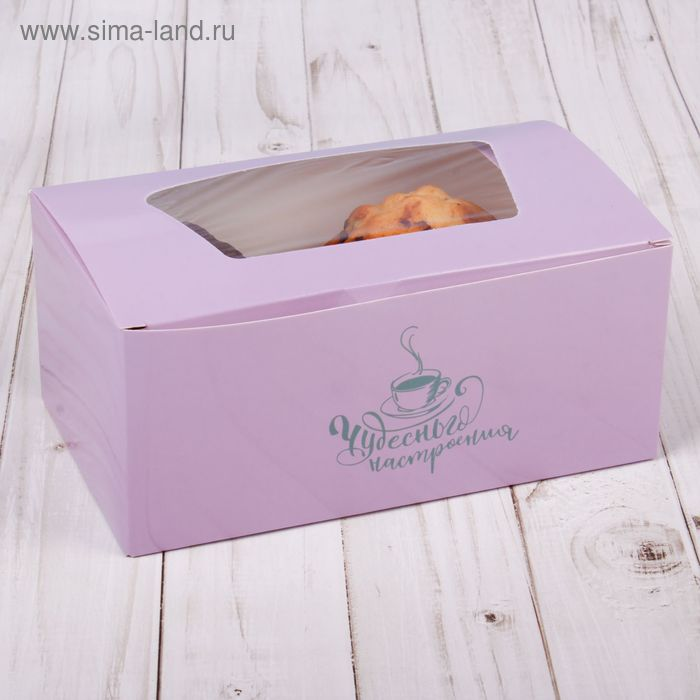 Коробка для кондитерских изделий «Чудесного настроения!», 18 × 7.5 × 10 см