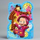 """Мозаика стикерная форменная """"Ух, щас зарисую!"""" Маша и Медведь + стразы"""