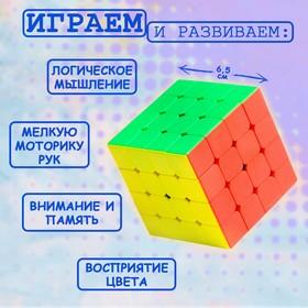Игрушка механическая «Яркий», 6,5х6,5х6,5 см