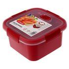 Контейнер пищевой 1,1 л Microwave, цвет красный