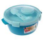 Контейнер пищевой 1,6 л To Go с приборами, цвет голубой