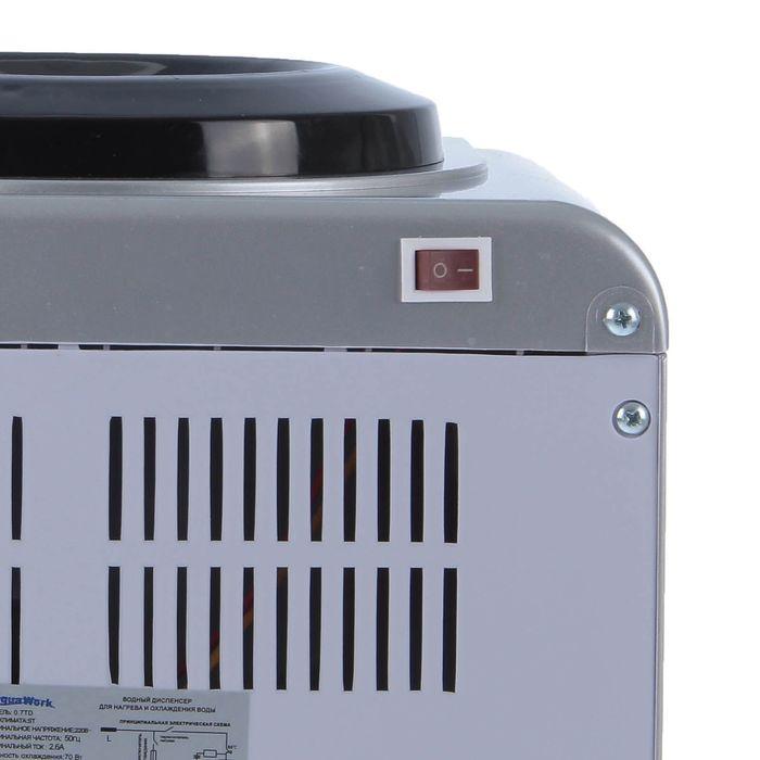 Кулер для воды AquaWork AW 0.7TD, с охлаждением, 700 Вт, серебристый - фото 150308477