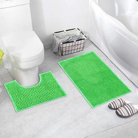 """Набор ковриков для ванны и туалета 2 шт 40х50, 50х80 см """"Букли"""" цвет зелёный"""