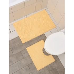Набор ковриков для ванны и туалета Доляна «Букли», 2 шт: 40×50, 50×80 см цвет бежевый