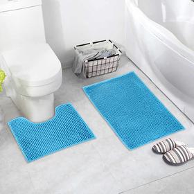 """Набор ковриков для ванны и туалета 2 шт 40х50, 50х80 см """"Букли"""" цвет синий"""