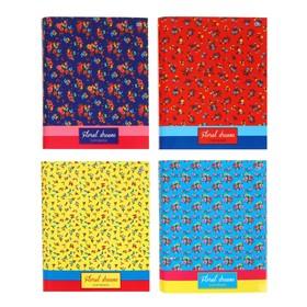 Тетрадь на кольцах, 200 листов в клетку Floral Dreams, твёрдая обложка, глянцевая ламинация, со сменным цветным блоком, МИКС