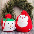 Мешки для подарков, набор для шитья, 16,3 × 10,7 × 4,5 см