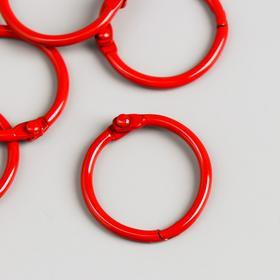 """Кольца для творчества (для фотоальбомов) """"Красное"""" набор 6 шт d=3 см"""