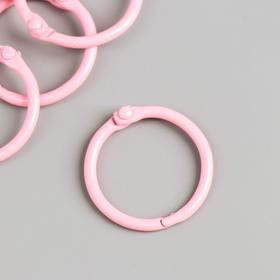 """Кольца для творчества (для фотоальбомов) """"Светло-розовое"""" набор 6 шт d=3 см"""