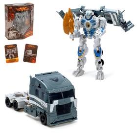 """Робот-трансформер """"Автобот"""", БОНУС — карточки робота"""