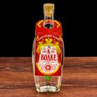 Игра алко-фанты «К водке», вешается на бутылку