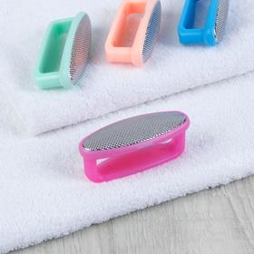 Grater for feet, metal, sandpaper, double-sided, 8.5 cm, MIX color