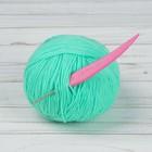 Крючок для вязания, d = 2,5 мм, 14 см, цвет розовый