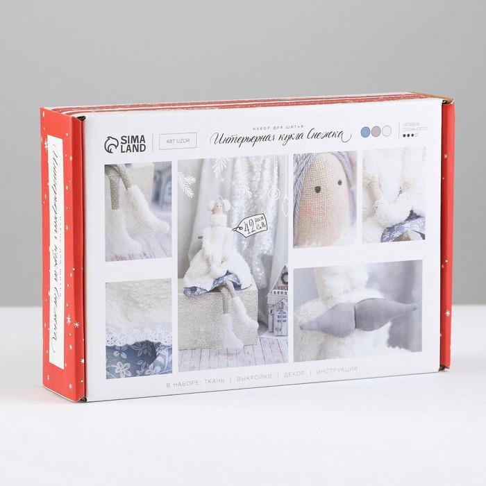 Интерьерная кукла «Снежка», набор для шитья, 18 × 22 × 3.6 см