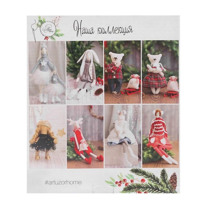 Интерьерная кукла «Снежка», набор для шитья, 18 × 22 × 3,6 см