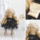 Интерьерная кукла «Мари», набор для шитья, 18 × 22 × 3,6 см