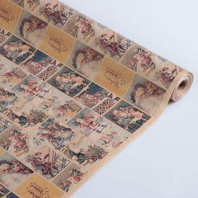 Бумага упаковочная крафт 'Открытки с дедом морозом' 0,84 х 10 м Ош