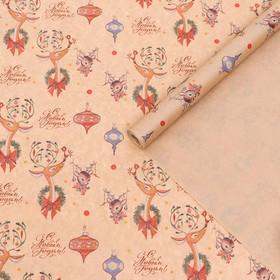 Бумага упаковочная крафт 'Праздничные олени' 0,84 х 10 м Ош