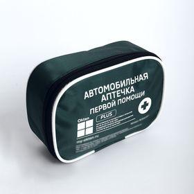 Автомобильная аптечка первой помощи Oktan Plus