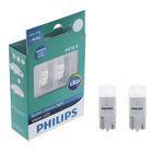 Лампа автомобильная Philips, W5W, 12 В, 1 Вт, LED 4000K, набор 2 шт.