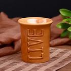 Аромалампа керамика LIVE 9х7,7х7,7 см