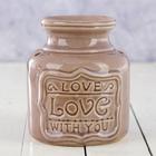 Аромалампа керамика LOVE LIVE BEAUTIFUL 10,5х9х9 см