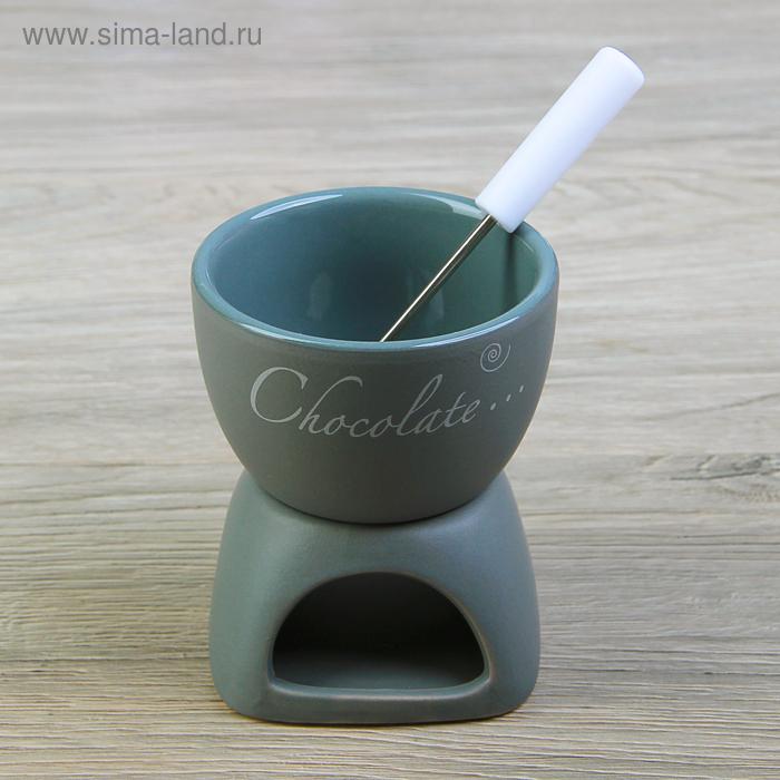 """Набор для фондю """"Шоколадница"""" с вилочкой 12,5 см, цвет серый"""