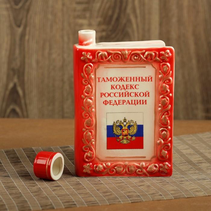 """Штоф подарочный """"Таможенный кодекс"""" 0,7 л красный"""