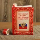 """Штоф подарочный """"Уголовный кодекс"""" 0,7 л красный"""