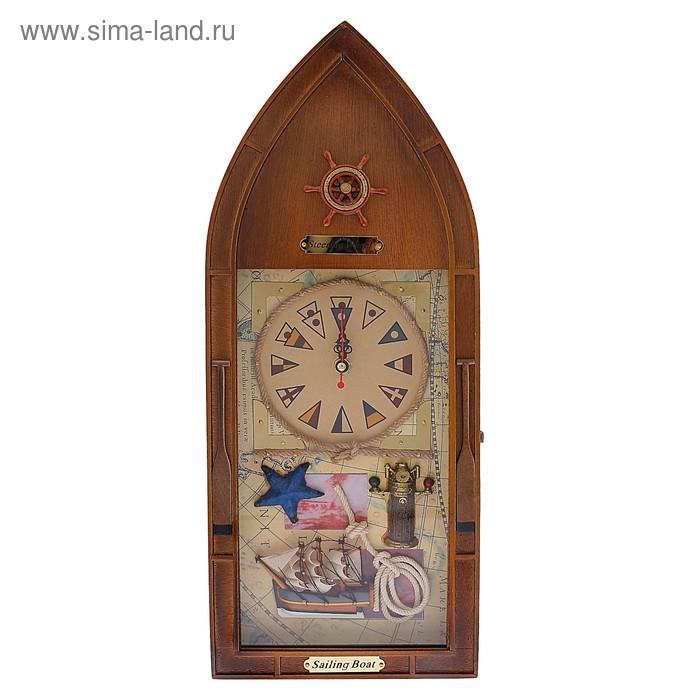 "Ключница дерево 6 крючков с часами ""Морское путешествие"" 33,5х25х7 см"