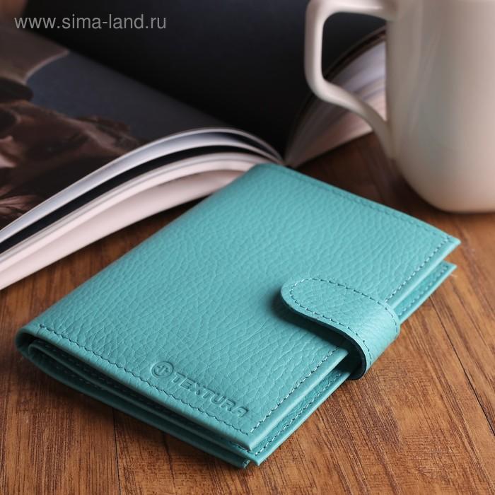 Обложка для автодокументов и паспорта, отдел для купюр, 5 карманов для карт, цвет бирюзовый